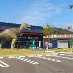 本社2_恐竜_2000